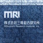 Mitsubishi Research Institute, Inc. (MRI) et ForePaaS s'entendent pour étudier ensemble la création de services et applications de Data Analytics sur le cloud