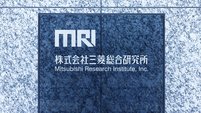 Mitsubishi Research Institute, Inc. is one the leading Japanese Think Tank and IT/consulting firm
